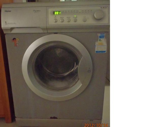 海尔滚筒洗衣机900元转让
