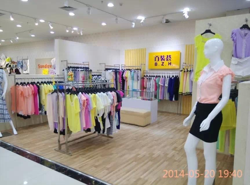 35平米服装店转让