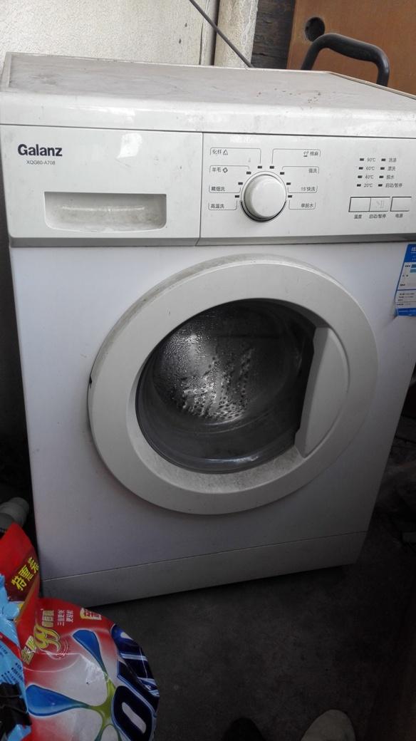 格兰仕滚筒洗衣机
